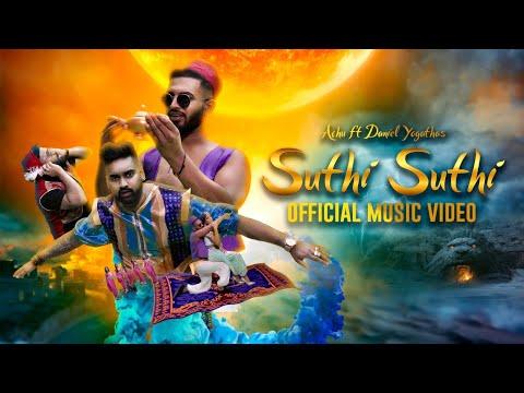 Suthi Suthi Official Music Video | Achu, Daniel Yogathas | Jerone B | Fly Vision | Kanath VFX