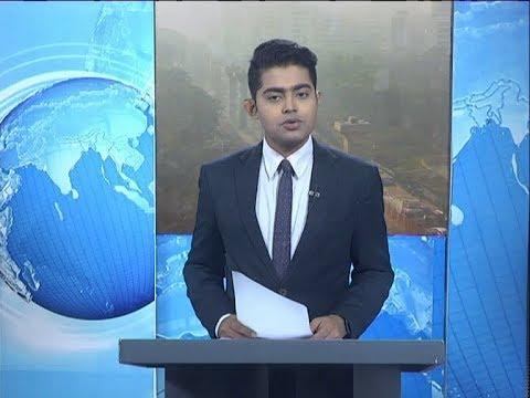 09 AM News সকাল ০৯ টার সংবাদ 16 January 2020 | ETV News
