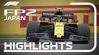 2019 Japanese Grand Prix: FP2 Highlights