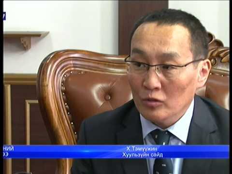 Ялтан шилжүүлэх тухай Монгол Улс, БНХАУ хоорондын  гэрээний батламж жуух бичгийг солилцов