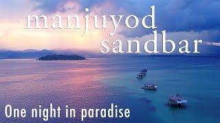 ONE NIGHT IN MALDIVES OF THE PHILIPPINES // MANJUYOD SANDBAR We stayed the night at the Manjuyod Sandbar and...
