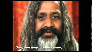 Maharishi_Put' TM
