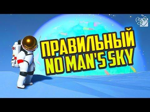 ПРАВИЛЬНЫЙ NO MAN'S SKY - ASTRONEER #1