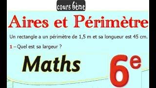 Maths 6ème - Les aires et les périmètres Exercice 2