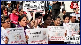 100 Shehar 100 Khabar: APP Protest In Central Park Delhi