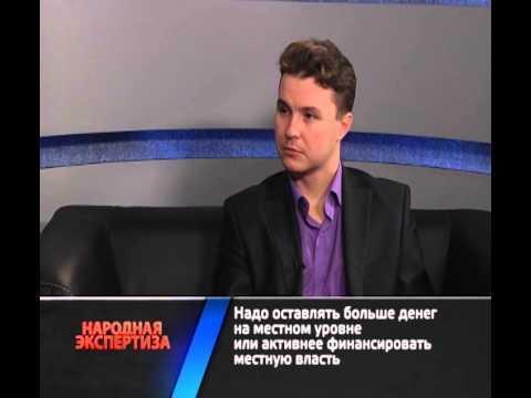 Народная Экспертиза / Итоги 2013 года с А.А. Авдеевым
