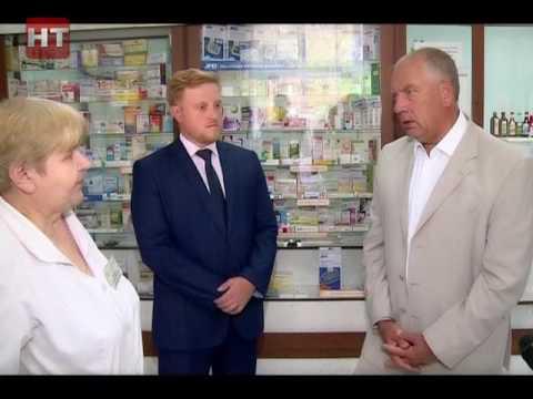Во время визита в Холм Сергей Митин посетил аптеку и местную ЦРБ