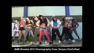 Nonton Sonyeo ChoCoRaet [소녀시대 ] SNSD - I GOT A BOY (dance cover) Film Subtitle Indonesia Streaming Movie Download