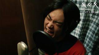 Nonton 松坂桃李&菅田将暉がW主演 映画「キセキ -あの日のソビト-」本編特別動画「道」ショートバージョン #Tori Matsuzaka #Masaki Suda Film Subtitle Indonesia Streaming Movie Download