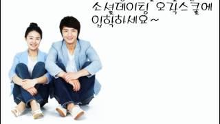오작스쿨 - 궁합기반 소개팅어플 : 소셜데이팅 YouTube 동영상