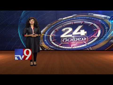 24 Hours 24 News || Top Headlines || Trending News || 15-10-2017 - TV9