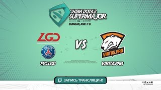 PSG.LGD vs Virtus.pro, Super Major, game 1 [Jam, CrystalMay]