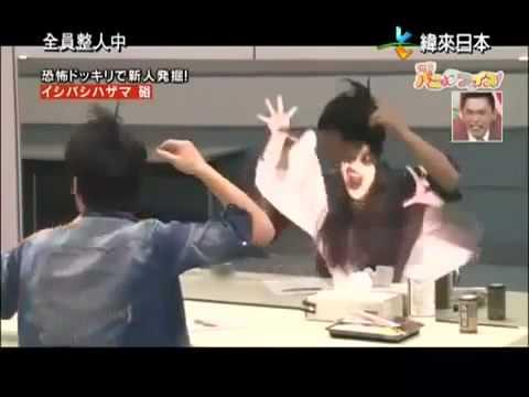 La mejor broma pesada de la historia (Japonesa)