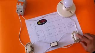 Video Cómo encender y apagar lámparas de tres lugares diferentes MP3, 3GP, MP4, WEBM, AVI, FLV September 2019