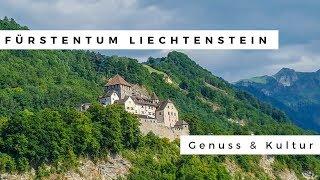Fürstentum Liechtenstein für Genießer und Kulturfreunde - das kleine Land in den Alpen bietet erstaunlich viel.
