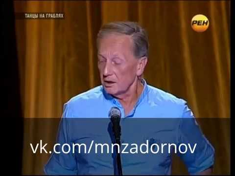 Михаил Задорнов \Наши и америкосы\ - DomaVideo.Ru