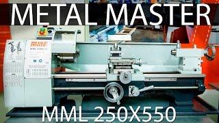 Настольный токарный станок Metal Master 250x550 (mml 2550)