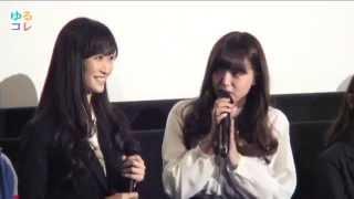 【ゆるコレ】横山ルリカがビックリした篠崎愛の大物ぶりとは?
