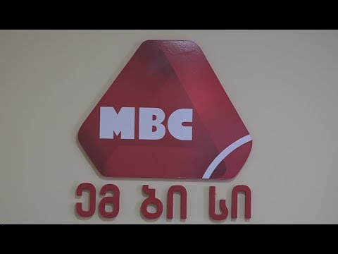 MBC Opens Service Centre In Kutaisi