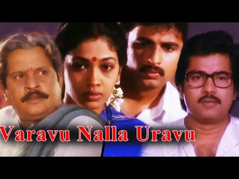 Video Varavu Nalla Uravu | Full Tamil Movie | Visu, Rekha, Kodai Mazhai Vidya download in MP3, 3GP, MP4, WEBM, AVI, FLV January 2017