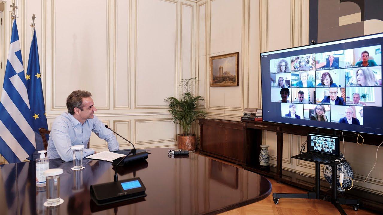 Τηλεδιάσκεψη του Πρωθυπουργού Κυριάκου Μητσοτάκη με νοσηλευτές