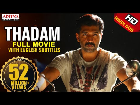 Thadam New Released Hindi Dubbed Movie | Arun Vijay, Vidya Pradeep, Tanya Hope | Magizh Thirumeni