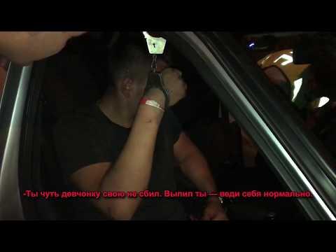 """Полицейским пришлось применить слезоточивый газ при задержании """"гонщика"""""""