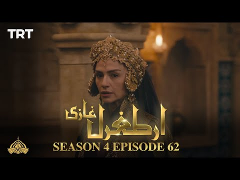 Ertugrul Ghazi Urdu | Episode 62| Season 4