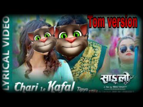 "Chari le Kafal -""Sanglo"" Movie song || Rajan Shiwakoti,Milan newar/ Biraj bhatta ,Nikita chandak"