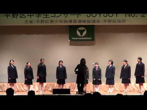 JOYJOYコンサート2015加美南中学校「コーラス部」♪なごり雪