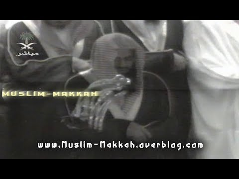 Taraweeh Khatm Al Quran - Ramadan 1421 Shaikh Shuraim / Shaikh Sudais