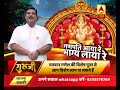 Guruji: Important things you need to know ahead of Ganesh Chaturthi with Pawan Sinha - Video