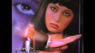 Leila Forouhar - Koohe Alborz |لیلا فروهر - کوه البرز