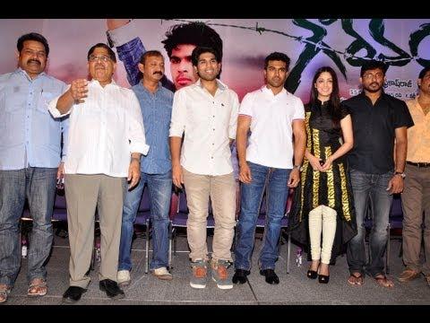 Gouravam Movie Trailer Launch Function - 02