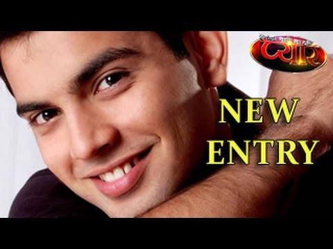 Itna Karo Na Mujhe Pyaar  | New Entry