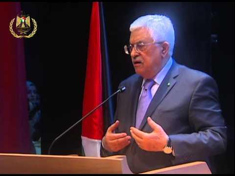 برعاية من السيد الرئيس فلسطين تزهو بمبدعيها في المنتدى الوطني الأول للمبدعين في فلسطين