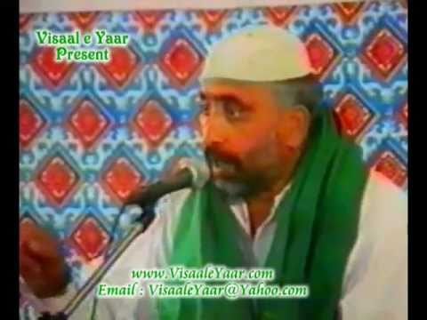 Video PUNJABI NAAT( Main Kujh Ve Nai)SABIR SRADAR IN SIALKOT.BY Visaal download in MP3, 3GP, MP4, WEBM, AVI, FLV January 2017