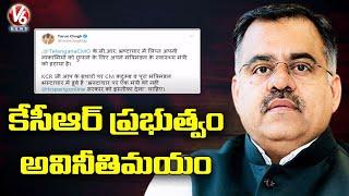 BJP Incharge Tarun Chugh Tweet Against TS Govt Over Central Govt Notice For KTR