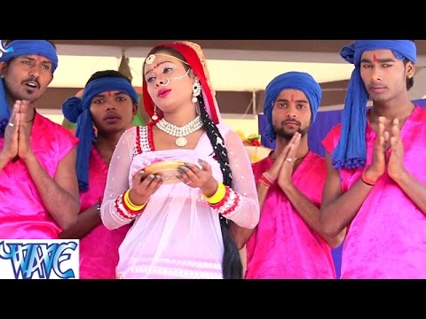 Video आरे आरे बाबा - Darbar Me Durga Mai Ke - Avadhesh Tiwari - Bhojpuri Devi Geet 2017 download in MP3, 3GP, MP4, WEBM, AVI, FLV January 2017