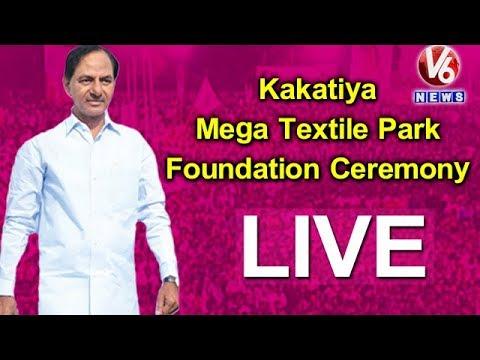 CM KCR Speech At Kakatiya Mega Textile Park Foundation Stone Ceremony | Warangal