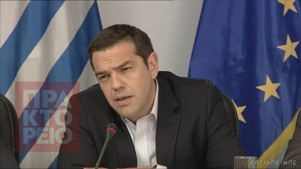 Oμιλία Αλ. Τσίπρα στο υπουργείο Εσωτερικών
