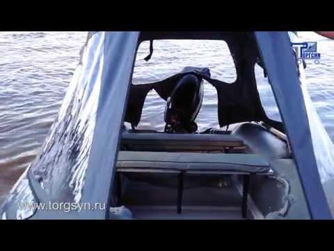 ходовые тенты на лодку кайман