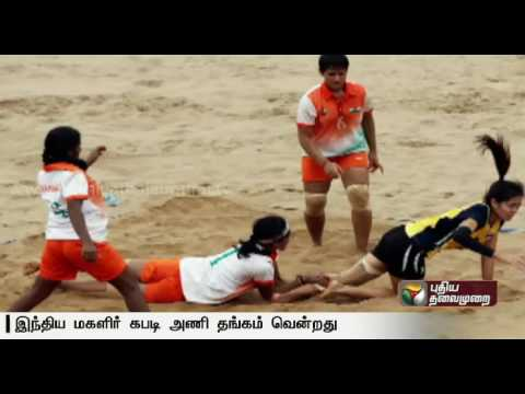 Indian-womens-kabaddi-team-clinch-gold-medal-at-Asian-Beach-Games