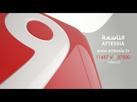Live-TV: Tunesien - Attessia TV - Tunis Live Stream