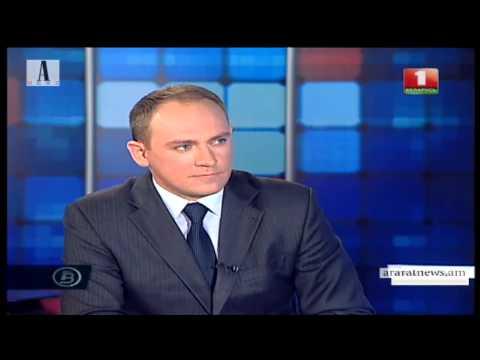 Արմեն Աշոտյանի հարցազրույցը բելառուսական հեռուստատեսությանը (տեսանյութ)