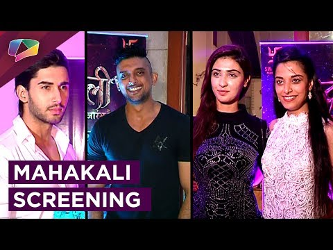 Mahakali First Episode Screening |