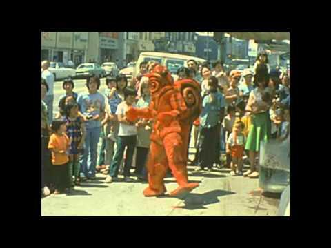 KIKAIDER 1976 (видео)
