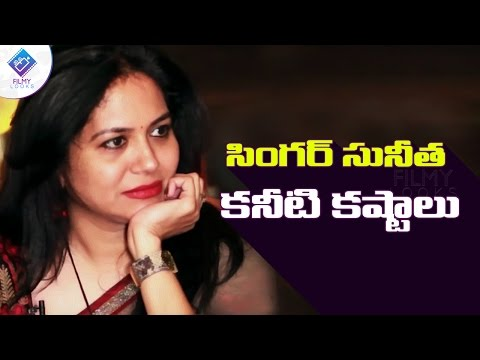 Singer Sunitha struggles in her personal life