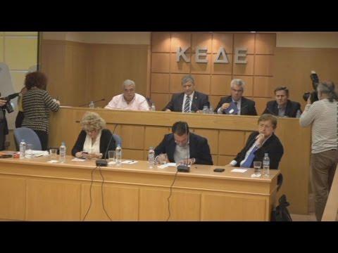 Εκτακτη σύσκεψη της ΚΕΔΕ για το προσφυγικό