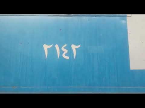 السكة الحديد فيديو تسريب بنزين القطار تم تصويره منذ عامين